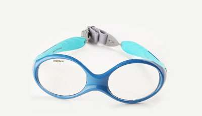 4 inch infant laser safety glasses
